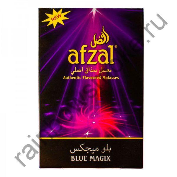 Afzal 50 гр - Blue Magix (Блю маджикс)