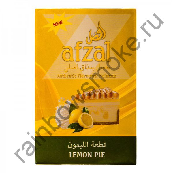 Afzal 50 гр - Lemon pie (Лимонный пирог)