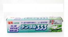 DENTAL 333 Зубная паста комплексного действия, 150 г