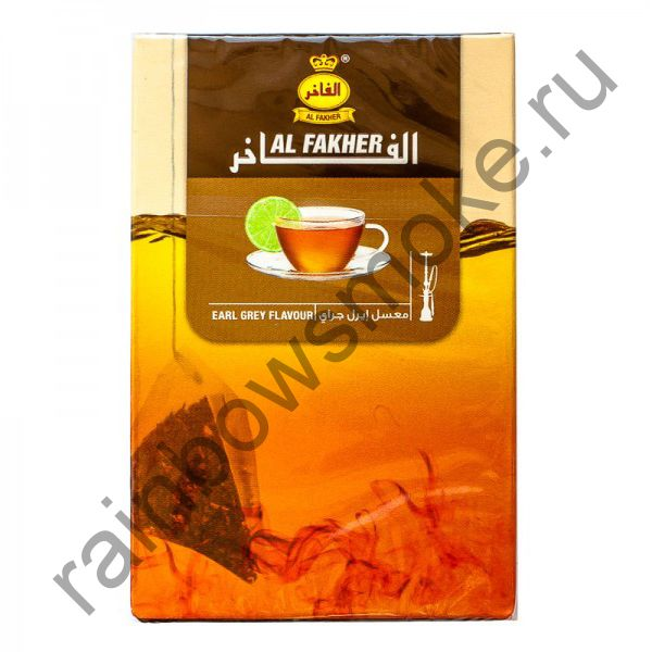 Al Fakher 50 гр - Earl Grey (Эрл Грей)