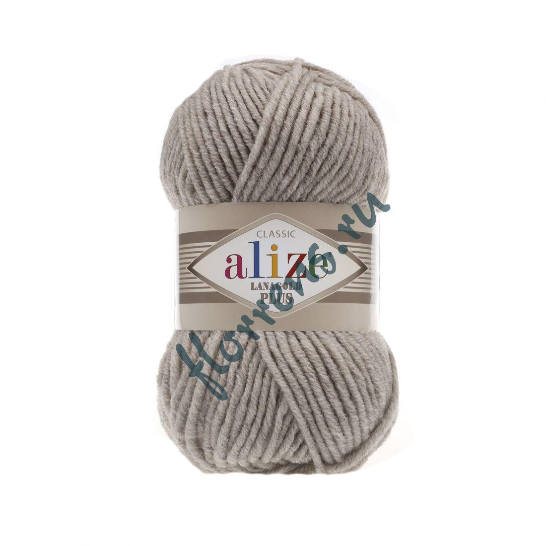 Пряжа Alize Lanagold Plus / 152 бежевый меланж