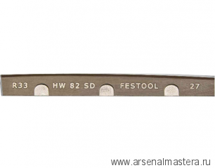Нож спиральный Festool HW 82 SD 484515
