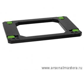 Адаптер фикс. систайнера FESTOOL SYS-AP-CT 36 HD 768115