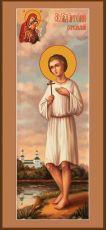 Икона праведный Артемий Веркольский  (мерная)
