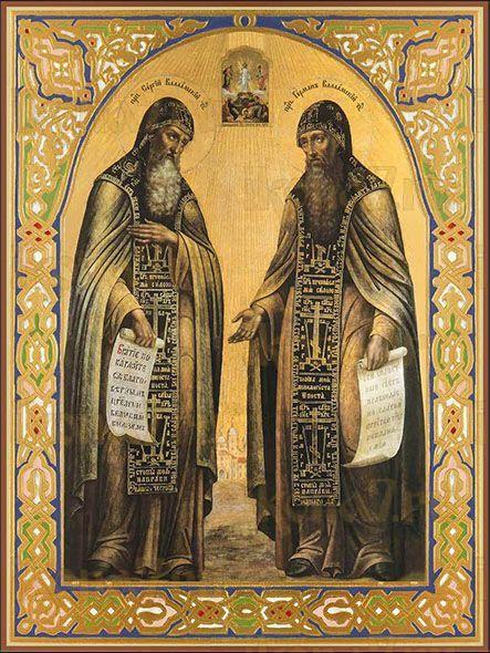 Икона Сергий и Герман Валаамские