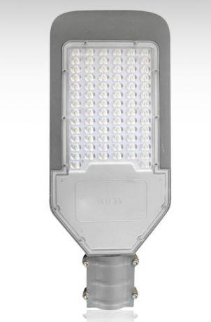 Консольный светодиодный светильник PRO-80W (220V, 80W, 6000K)