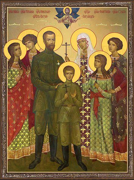 Икона Царственные мученики