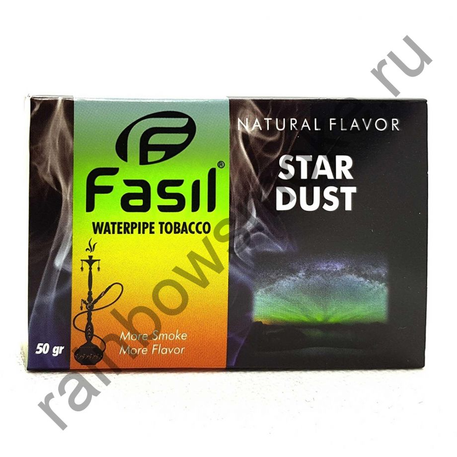Fasil 50 гр - Star Dust (Звездная Пыль)