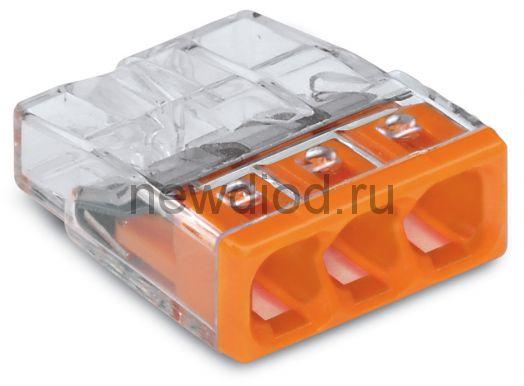 Многоразовая 3-проводная клемма REXANT (0,14 -4,0 мм²) Индивидуальная упаковка 5 шт