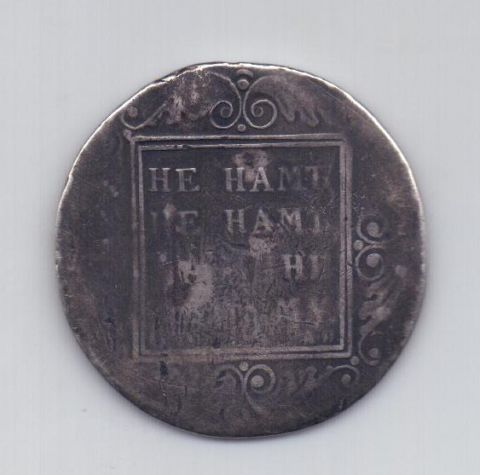 1 рубль 1801 года Павел I