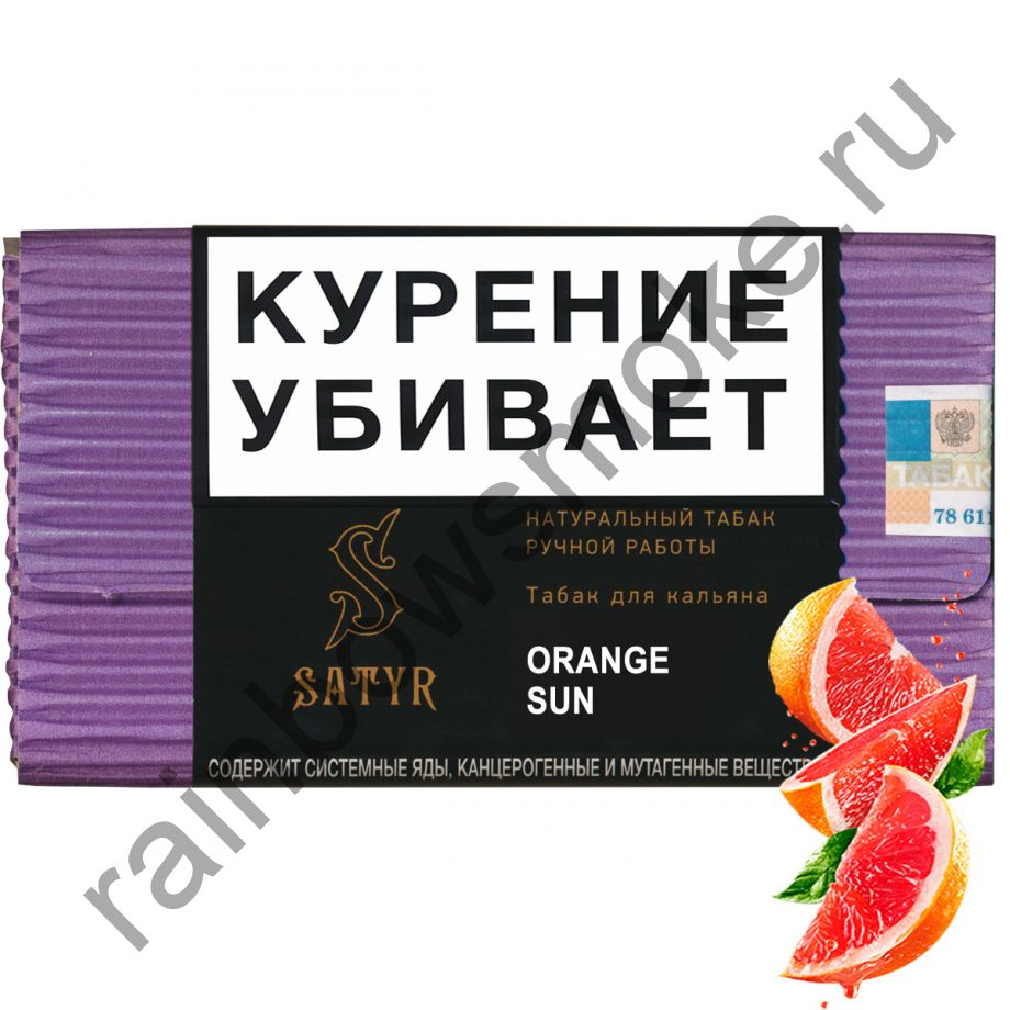 Satyr Medium Aroma 100 гр - Orange Sun (Апельсин)