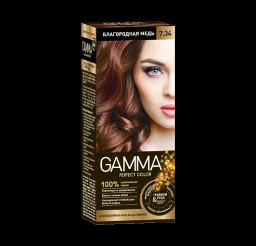Краска для волос Gamma благородная медь
