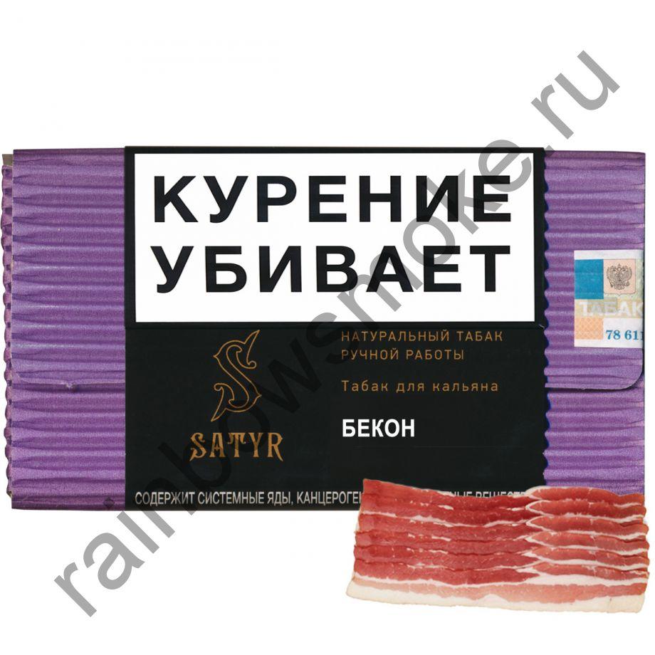 Satyr Medium Aroma 100 гр - Бекон