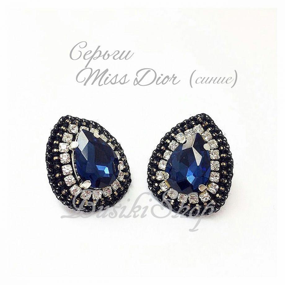 """Серьги """"Miss Dior"""" синие"""