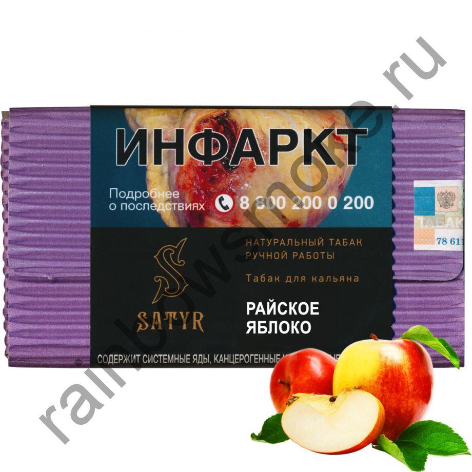 Satyr Medium Aroma 100 гр - Райское Яблоко
