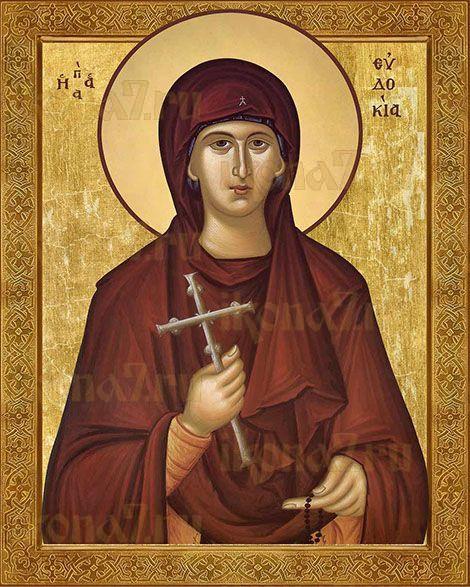 Икона Евдокия Илиопольская
