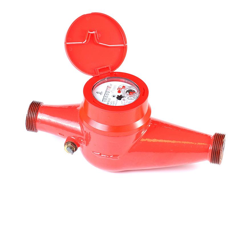 Счетчик воды ВСКМ 90