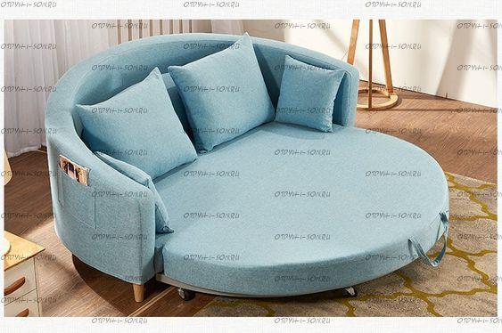 Кровать-диван круглая складная Амстердам 1070 (б/о)