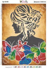 Фея Вышивки В-463 Девушка и Бабочки схема для вышивки бисером купить оптом в магазине Золотая Игла