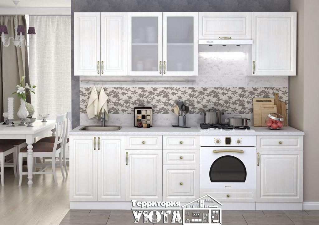 Кухонный гарнитур Юлия дуб сандал 2,5м