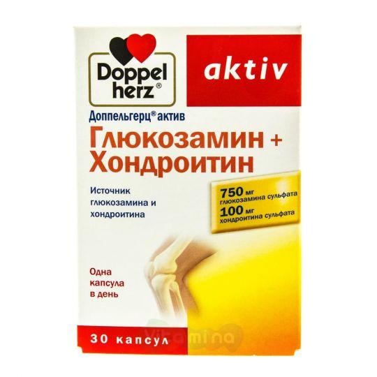 Доппельгерц Актив Глюкозамин + Хондроитин, капсулы