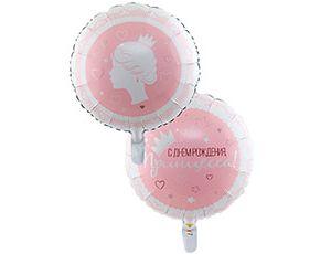 Принцесса, С Днем Рождения! шар фольгированный с гелием