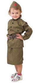 Детский военный костюм для девочки 5-7 лет