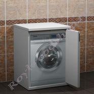 """Шкаф для стиральной машины """"Глосси-С"""""""