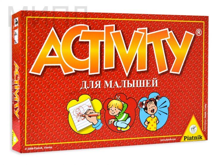 Activity Для Малышей