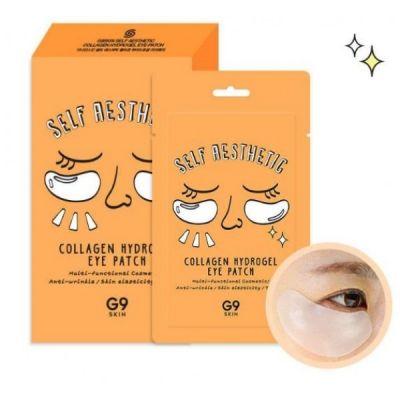 Патчи для глаз гидрогелевые с коллагеном Berrisom G9 Self Aesthetic Collagen Hydrogel eye patch 3гр