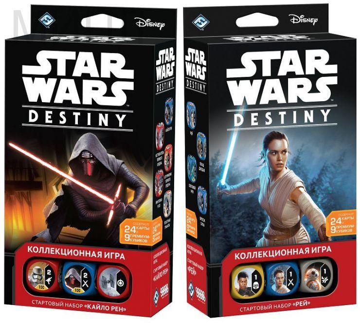 Star Wars: Destiny. Стартовые наборы.