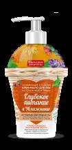 Ухаживающее алтайское крем-мыло для рук на горном меде и травах Глубокое питание и увлажнение 320 мл