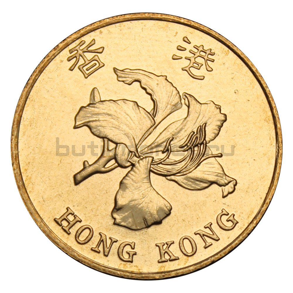 1 доллар 1997 Гонконг Возврат Гонконга под юрисдикцию Китая