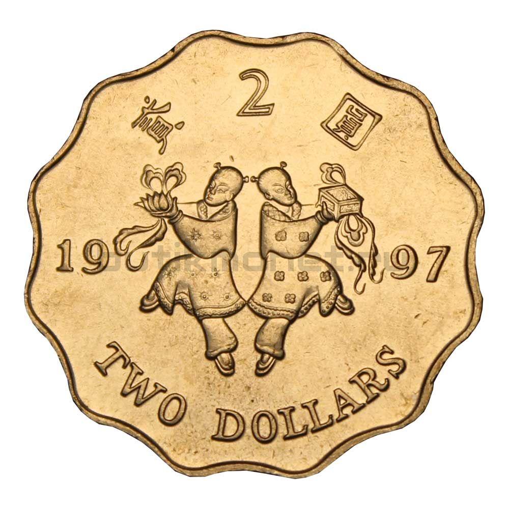 2 доллар 1997 Гонконг Возврат Гонконга под юрисдикцию Китая