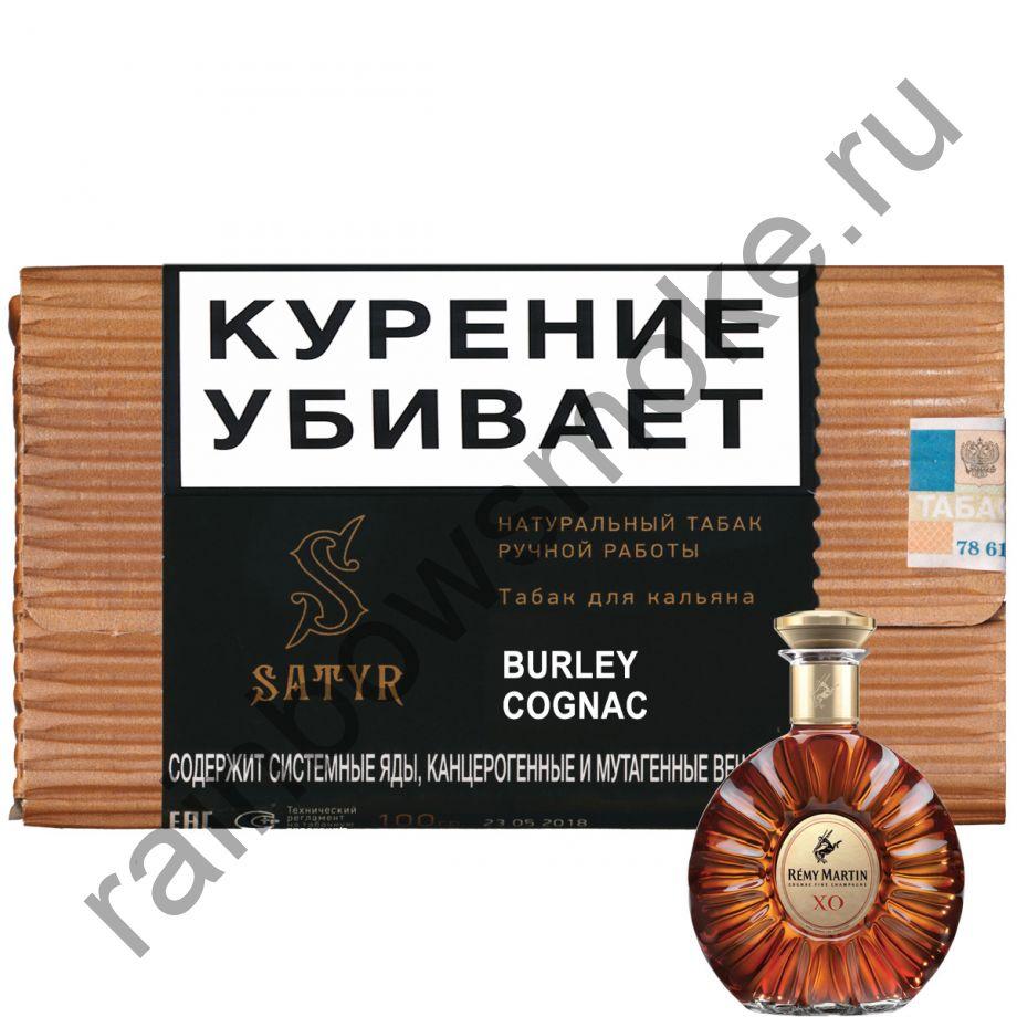 Satyr No Flawors 100 гр - Burley Cognac (Бёрли Коньяк)