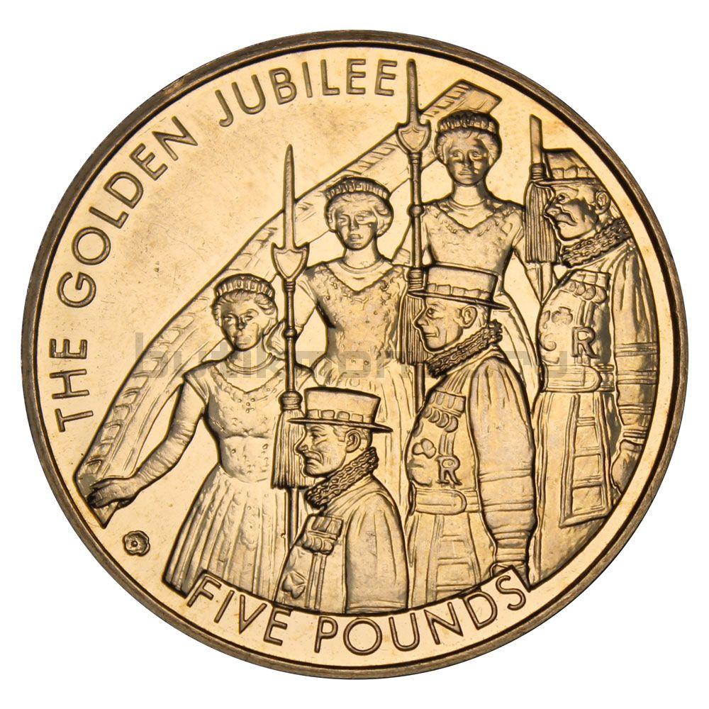 5 фунтов 2002 Джерси 50 лет коронации Королевы Елизаветы II (Зотолой юбилей)