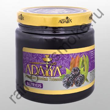 Adalya 1 кг - Berryeis (Ежевика)