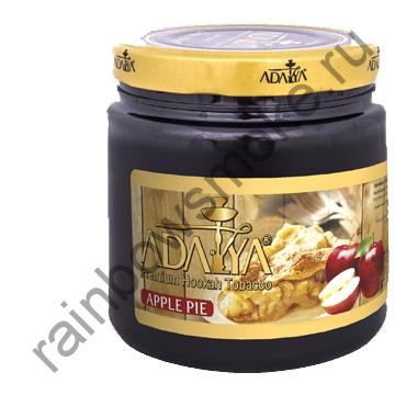 Adalya 1 кг - Apple Pie (Яблочный пирог)