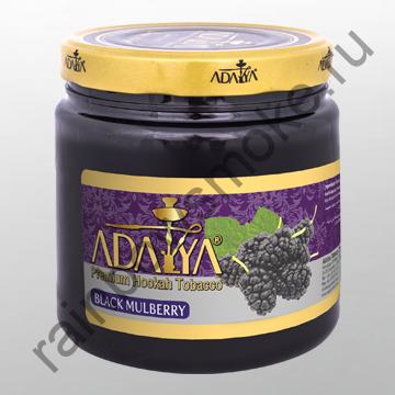 Adalya 1 кг - Black Mulberry (Тутовник)