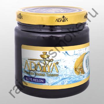 Adalya 1 кг - Blue Melon (Голубая дыня)