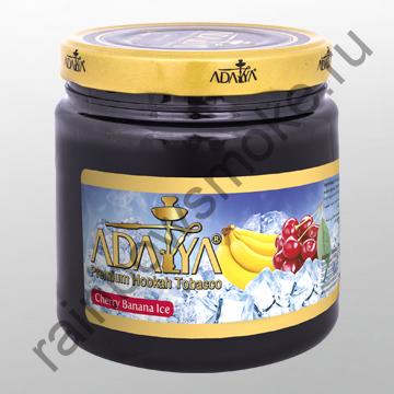 Adalya 1 кг - Cherry Banana Ice (Ледяная Вишня с Бананом)