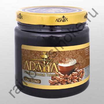Adalya 1 кг - Capuccino (Капучино)