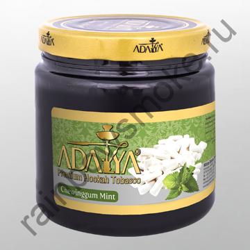 Adalya 1 кг - Chewing Gum-Mint (Мятная Жвачка)