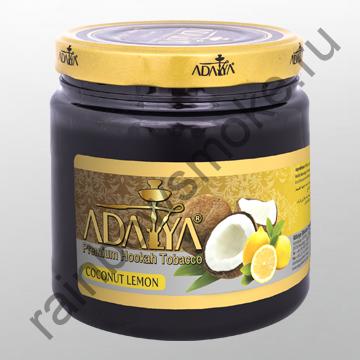 Adalya 1 кг - Coconut-Lemon (Кокос с лимоном)