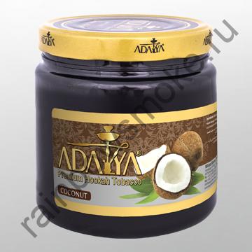 Adalya 1 кг - Coconut (Кокос)