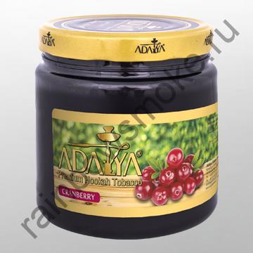 Adalya 1 кг - Cranberry (Клюква)