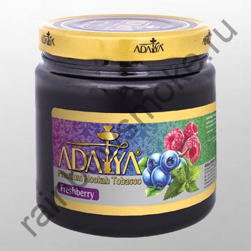Adalya 1 кг - Freshberry (Черника, Малина и Мята)