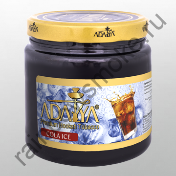 Adalya 1 кг - Cola Ice (Кола со льдом)