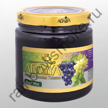 Adalya 1 кг - Grape Mint (Виноград с Мятой)