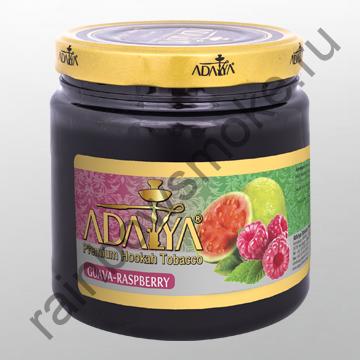 Adalya 1 кг - Guava Raspberry (Гуава и Малина)